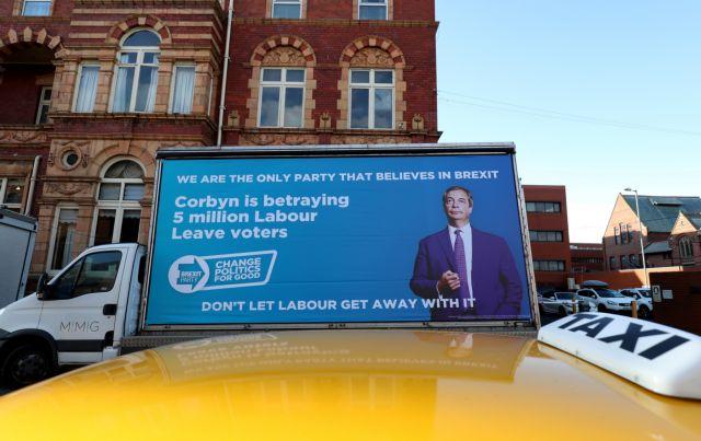 Brexit: Ο Φαρατζ δεν διεκδικεί τις έδρες των Συντηρητικών | tovima.gr