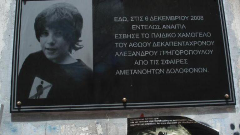 Συνήγοροι οικογένειας Γρηγορόπουλου : Θα συνεχίσουμε τον αγώνα   tovima.gr