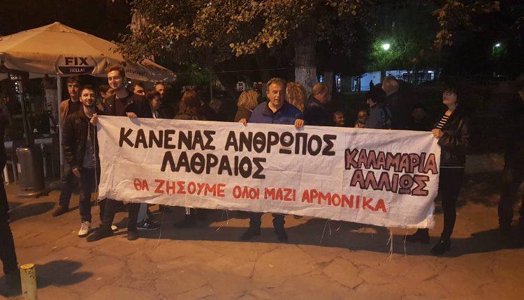 Καλαμαριά : Ένταση εντός και εκτός του δημοτικού συμβουλίου για τους πρόσφυγες   tovima.gr