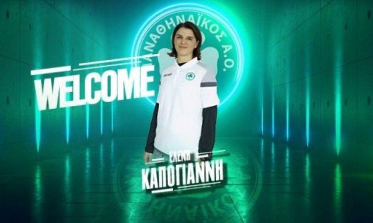 Παναθηναϊκός : Επίσημα προπονήτρια η Καπογιάννη | tovima.gr