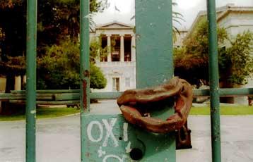 Τα γεγονότα στην ΑΣΟΕΕ οδήγησαν σε νέο γύρο καταλήψεων   tovima.gr