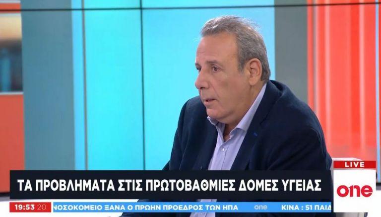 O Π. Ψυχάρης στο One Channel για τα προβλήματα στις πρωτοβάθμιες δομές Υγείας | tovima.gr
