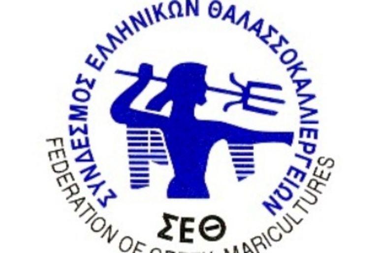 Ιχθυοκαλλιέργειες : Αύξηση των εξαγωγών και επενδύσεις 97 εκ. ευρώ   tovima.gr