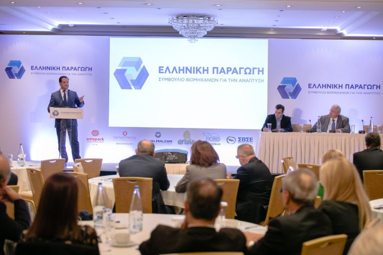 Μιχάλης Στασινόπουλος: Η απασχόληση στη μεταποίηση αυξάνεται με διπλάσιο ρυθμό από το σύνολο της οικονομίας | tovima.gr