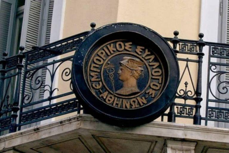 Σύσφιξη εμπορικών δεσμών Αθήνας και Πεκίνου | tovima.gr
