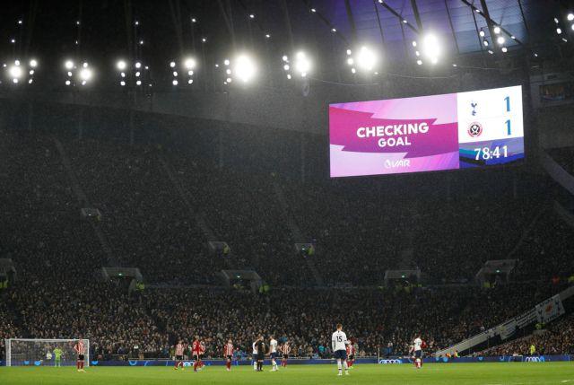 Πώς θα ήταν η βαθμολογία της Premier League χωρίς το VAR | tovima.gr