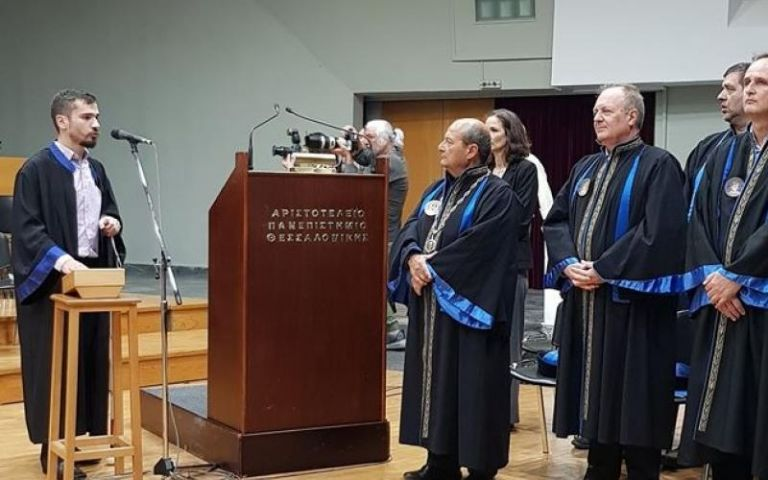 Το επίτευγμα τυφλού φοιτητή στο Αριστοτέλειο Πανεπιστήμιο | tovima.gr