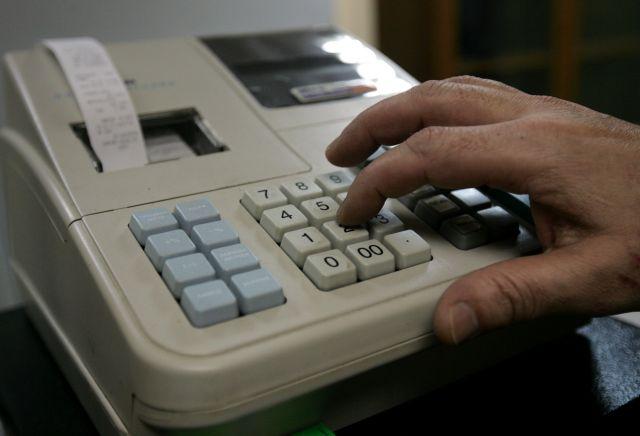 Πειραγμένες ταμειακές : Απάτη 25 εκατ. ευρώ από 100 επιχειρήσεις | tovima.gr