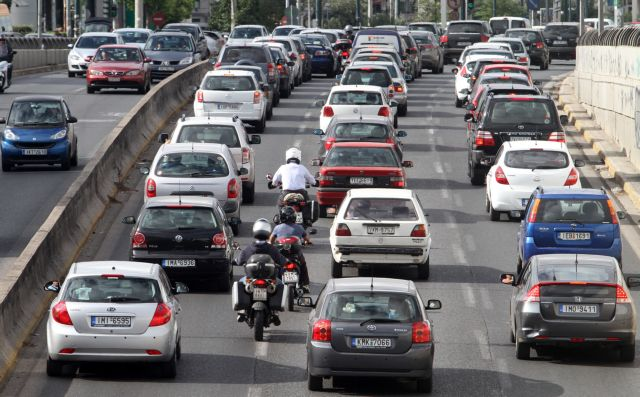 Κατάθεση πινακίδων : Τι χρειάζεστε για να μην πληρώσετε τέλη κυκλοφορίας 2020 | tovima.gr