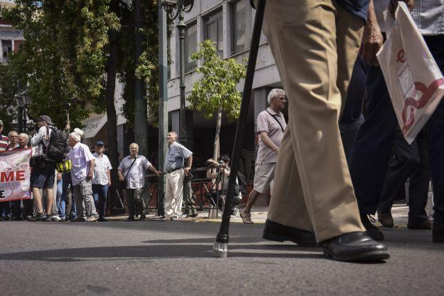 Αναδρομικά συνταξιούχων : Ποιες κατηγορίες θα διεκδικήσουν τα μεγάλα ποσά | tovima.gr