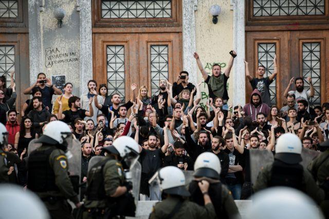 Οικονομικό Πανεπιστήμιο Αθηνών : Ψήφισμα κατά της βίας και της ανομίας | tovima.gr