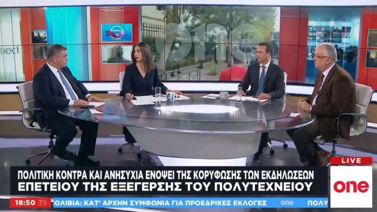 Β. Σπανάκης και Π. Καρκατσούλης στο One Channel για ΑΣΟΕΕ, Πολυτεχνείο και Novartis | tovima.gr