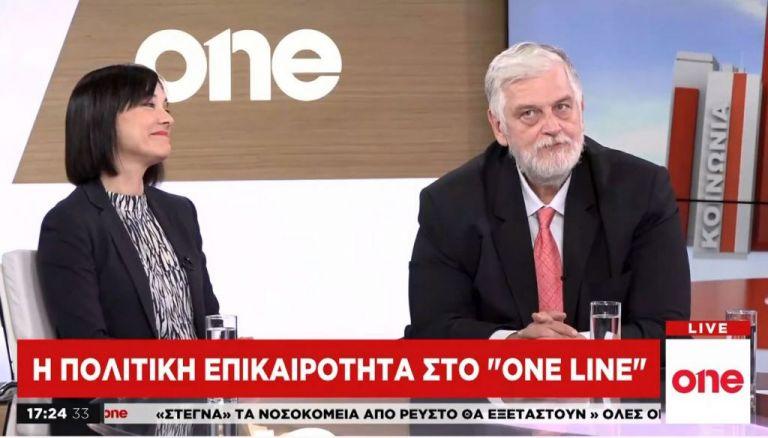 Γ. Λοβέρδος και Ν. Γιαννακοπούλου στο One Channel για την ανομία στα πανεπιστήμια και την υπόθεση Novartis | tovima.gr