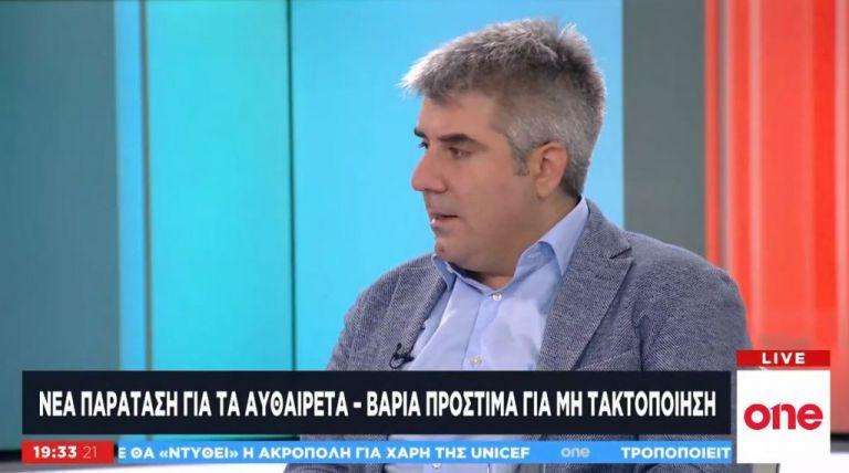 O Π. Χαρλαύτης στο One Channel για τις νέες ρυθμίσεις στην τακτοποίηση αυθαιρέτων | tovima.gr