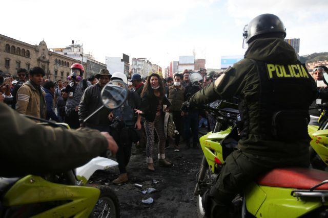 Βολιβία: Άγρια καταστολή στις διαδηλώσεις με νεκρούς και τραυματίες | tovima.gr
