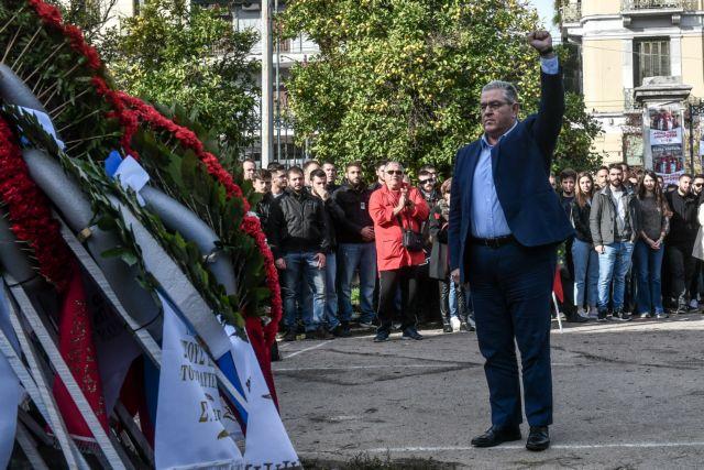 Πολυτεχνείο 2019: ΚΚΕ και ΚΝΕ κατέθεσαν στεφάνια   tovima.gr