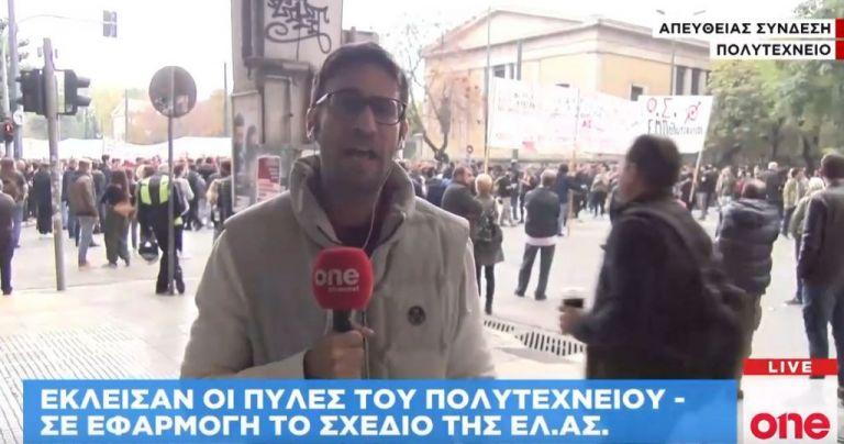 Πολυτεχνείο: Έκλεισαν οι πύλες του ιδρύματος – Σε εφαρμογή το σχέδιο της ΕΛ.ΑΣ. | tovima.gr