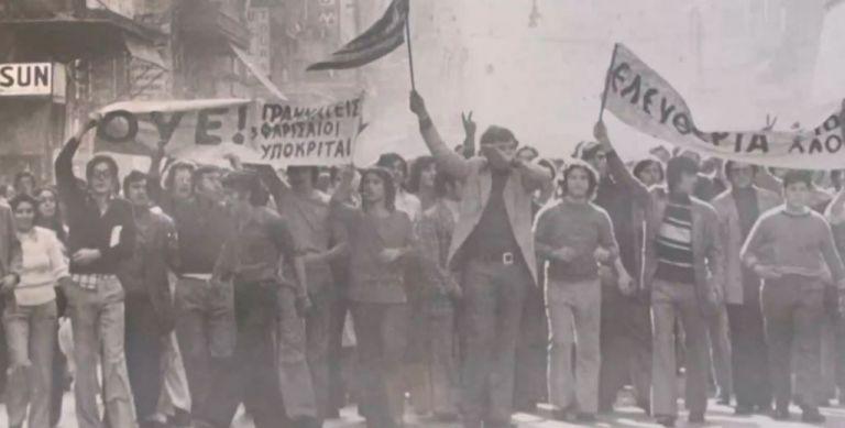 46η επέτειος Πολυτεχνείου – Οι συγκλονιστικές μαρτυρίες των πρωταγωνιστών στο One Channel | tovima.gr