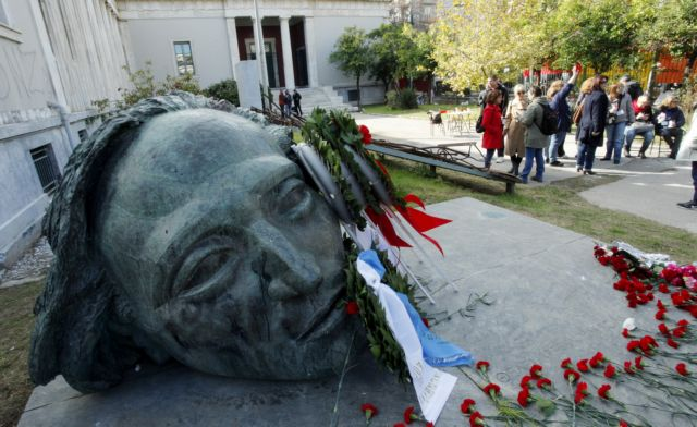 Η ιστορία πίσω από την κεφαλή του Πολυτεχνείου | tovima.gr