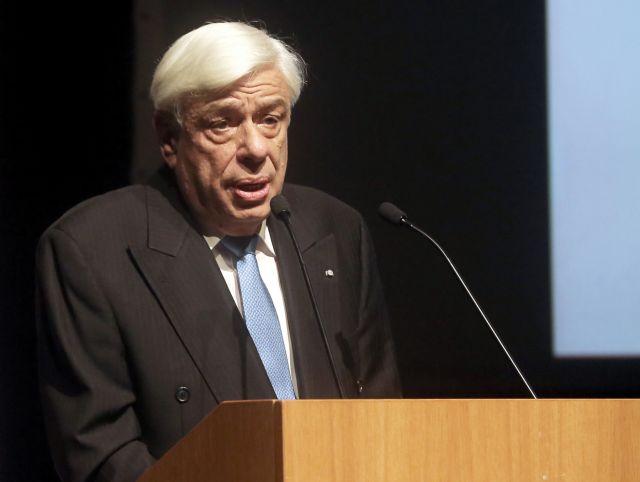 Παυλόπουλος : Η Τουρκία να εγκαταλείψει την τακτική της βάναυσης παραχάραξης της αλήθειας | tovima.gr