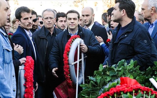 Το Πολυτεχνείο δεν είναι «πλυντήριο» για να ξεπλύνει ο Τσίπρας και ο ΣΥΡΙΖΑ τα χρόνια της ντροπής | tovima.gr