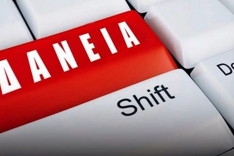Εταιρίες διαχείρισης απαιτήσεων: Θα διαχειριστούν κόκκινα δάνεια ύψους 60 δισ. ευρώ | tovima.gr