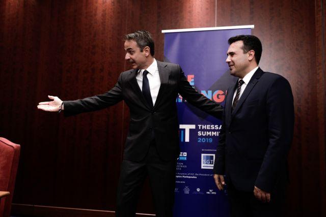 Αντιδράσεις στα Σκόπια για το «Macedonia the Great» | tovima.gr
