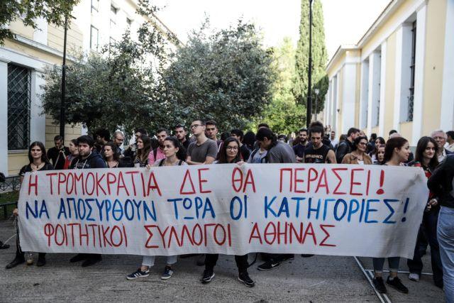Πλημμελήματα για τους συλληφθέντες των Εξαρχείων πριν και μετά την πορεία του Πολυτεχνείου | tovima.gr
