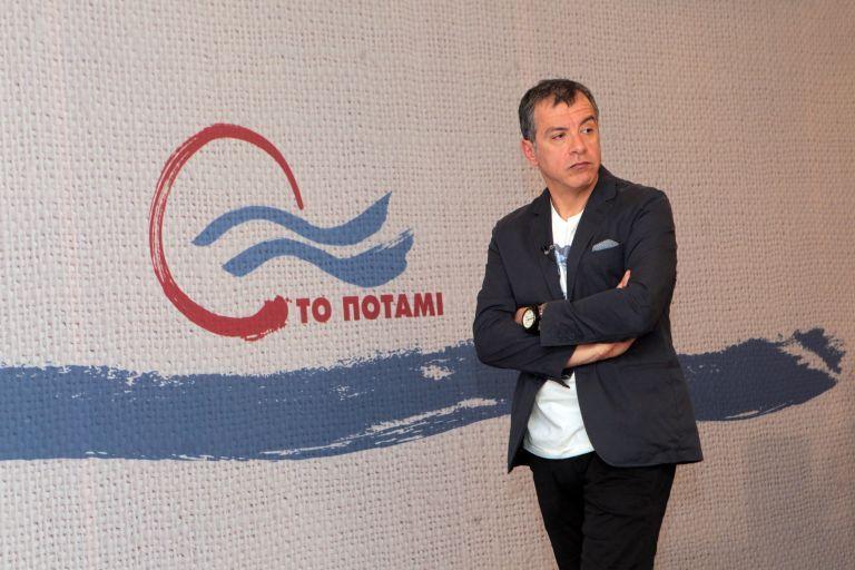 Ποτάμι : Αναστολή λειτουργίας και διακοπή κρατικής χρηματοδότησης | tovima.gr