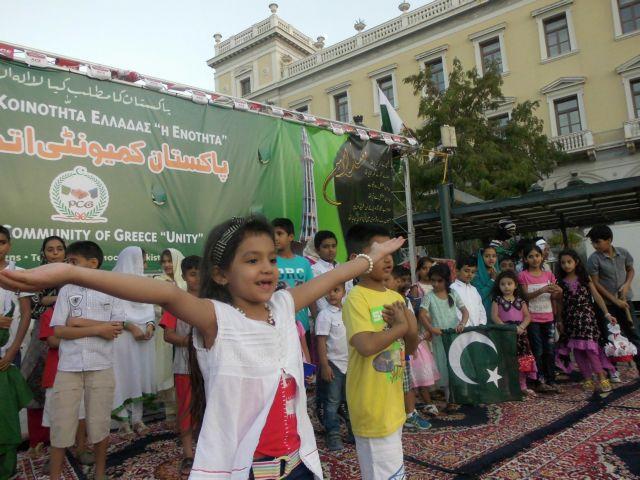 Ανοίγει ξανά το σχολείο της Πακιστανικής Κοινότητας | tovima.gr