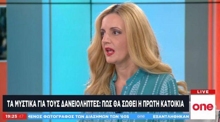 Α. Κορσάνου στο One Channel: Τα κόκκινα δάνεια, τo νούμερο ένα πρόβλημα της ελληνικής οικονομίας | tovima.gr