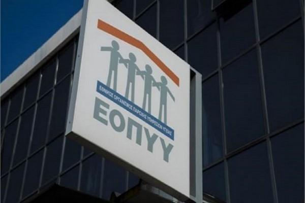 ΕΟΠΥΥ: Απευθείας καταβολή της αξίας των φυσιοθεραπειών για τα παιδιά ειδικής αγωγής | tovima.gr