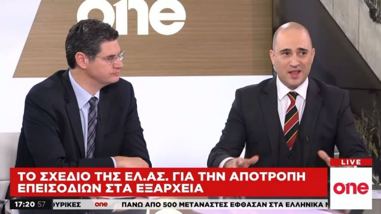 Κ. Μπογδάνος και Δ. Καλαματιανός στο One Channel για την ανομία στα Εξάρχεια | tovima.gr