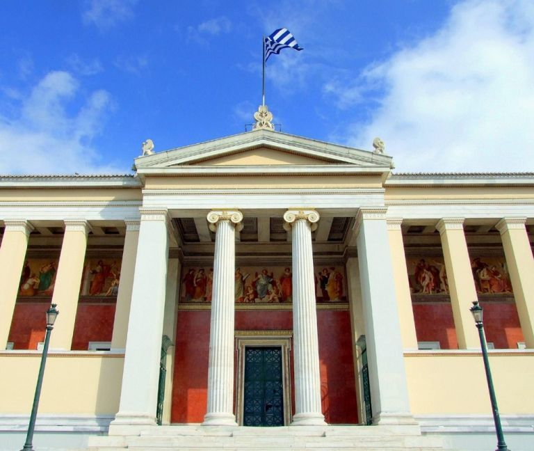 Δημοκρατία και νέα… Πολυτεχνεία | tovima.gr