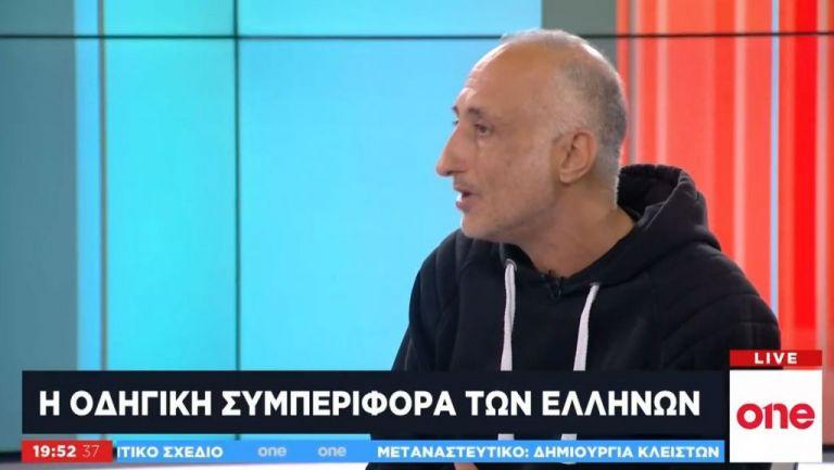 Ο Κ. Ιαβέρης στο One Channel για την έλλειψη οδικής παιδείας | tovima.gr