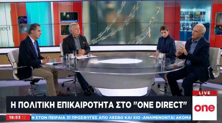 Αγ. Συρίγος και Γ. Βαρεμένος στο One Channel για το προσφυγικό | tovima.gr