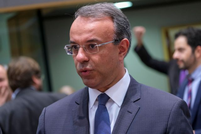 Σταϊκούρας: Ικανοποιημένος από την έκθεση της Κομισιόν | tovima.gr