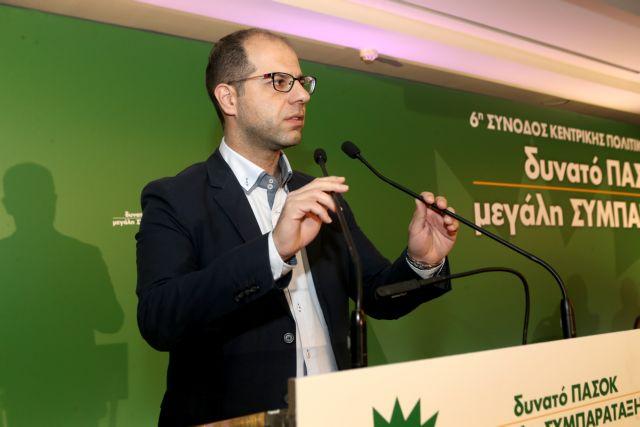 ΠΑΣΟΚ: Ο Στέφανος Ξεκαλάκης χαρακτηρίζει «στημένο» και «παρωδία» το συνέδριο | tovima.gr