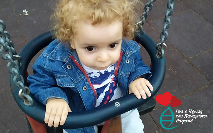 Παναγιώτης – Ραφαήλ : Συναντήθηκε με το μικρό Αντώνη στη Βοστώνη | tovima.gr