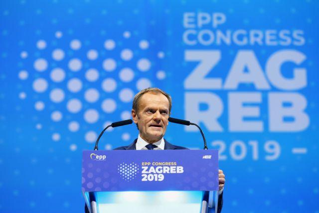 Τουσκ : Εξελέγη επικεφαλής του Ευρωπαϊκού Λαϊκού Κόμματος | tovima.gr