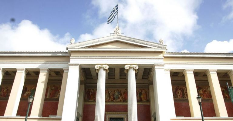 Δεκατέσσερις έλληνες επιστήμονες στον κατάλογο αυτών με την μεγαλύτερη επιρροή παγκοσμίως | tovima.gr