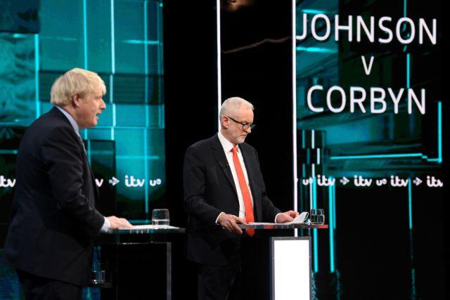 Βρετανία : Τζόνσον – Κόρμπιν σημειώσατε Χ | tovima.gr