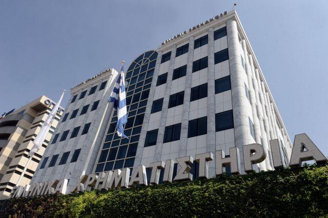 Χρηματιστήριο Αθηνών : Ήπια πτώση την Πέμπτη, στις 890 μονάδες   tovima.gr
