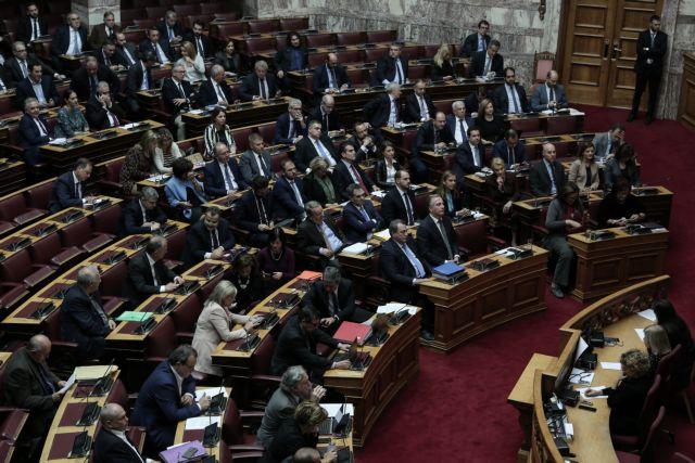 Συνταγματική αναθεώρηση : Διαξιφισμοί στη Βουλή για την εκλογή ΠτΔ | tovima.gr