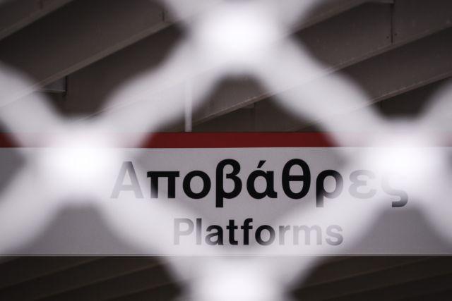 Μετρό: Κινητοποιήσεις εξήγγειλαν οι εργαζόμενοι για 28 και 29 Νοεμβρίου | tovima.gr