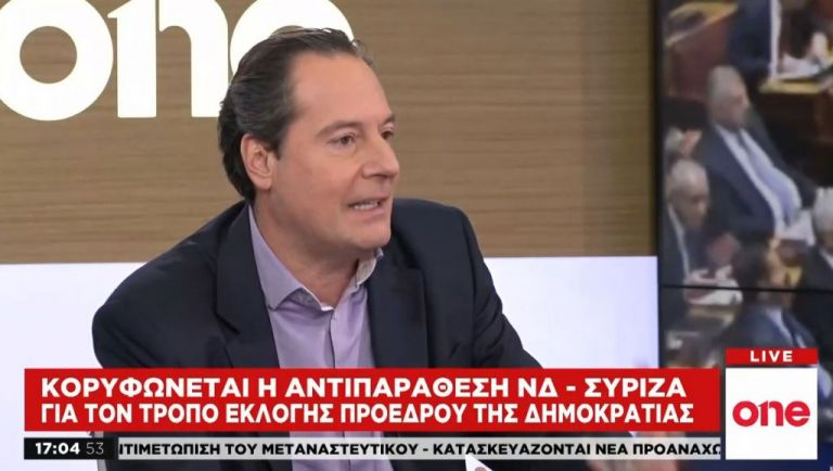 Κ. Μποτόπουλος στο One Channel: Τι επιδιώκει ο ΣΥΡΙΖΑ με την ένσταση περί αντισυνταγματικότητας για τον ΠτΔ | tovima.gr