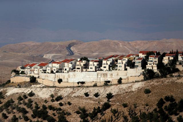 Έκτακτη σύνοδος του Αραβικού Συνδέσμου για την αναγνώριση των ισραηλινών οικισμών   tovima.gr