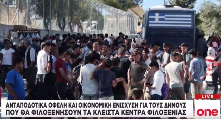 Προσφυγικό: Κρυφές κρατά τις τοποθεσίες των κλειστών κέντρων η κυβέρνηση | tovima.gr
