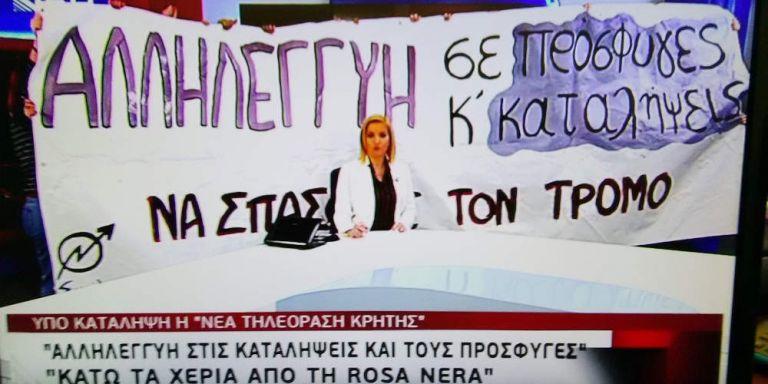 Κρήτη : Κατάληψη στο δελτίο της Νέας Τηλεόρασης – To μήνυμα των εισβολέων | tovima.gr