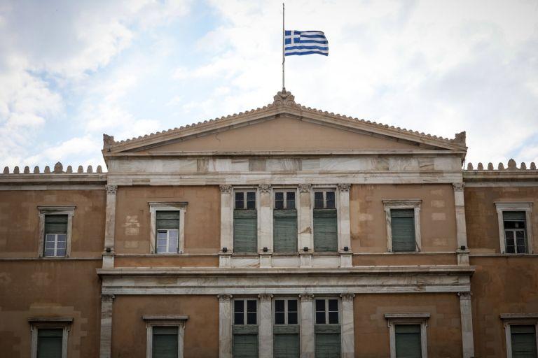 Η Δημοκρατία | tovima.gr